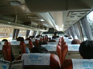 韓国旅行より(板門店ツアーに参加して) 韓国旅行 板門店ツアーに参加して 韓国と北朝鮮との共同警