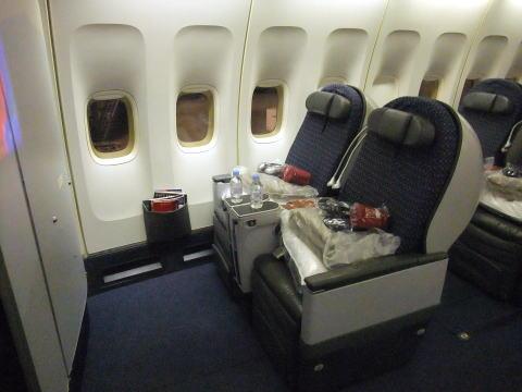 <ANA公式>ビジネスクラスで行く旅   上質な旅    …